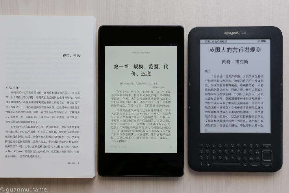 Nexus7_4