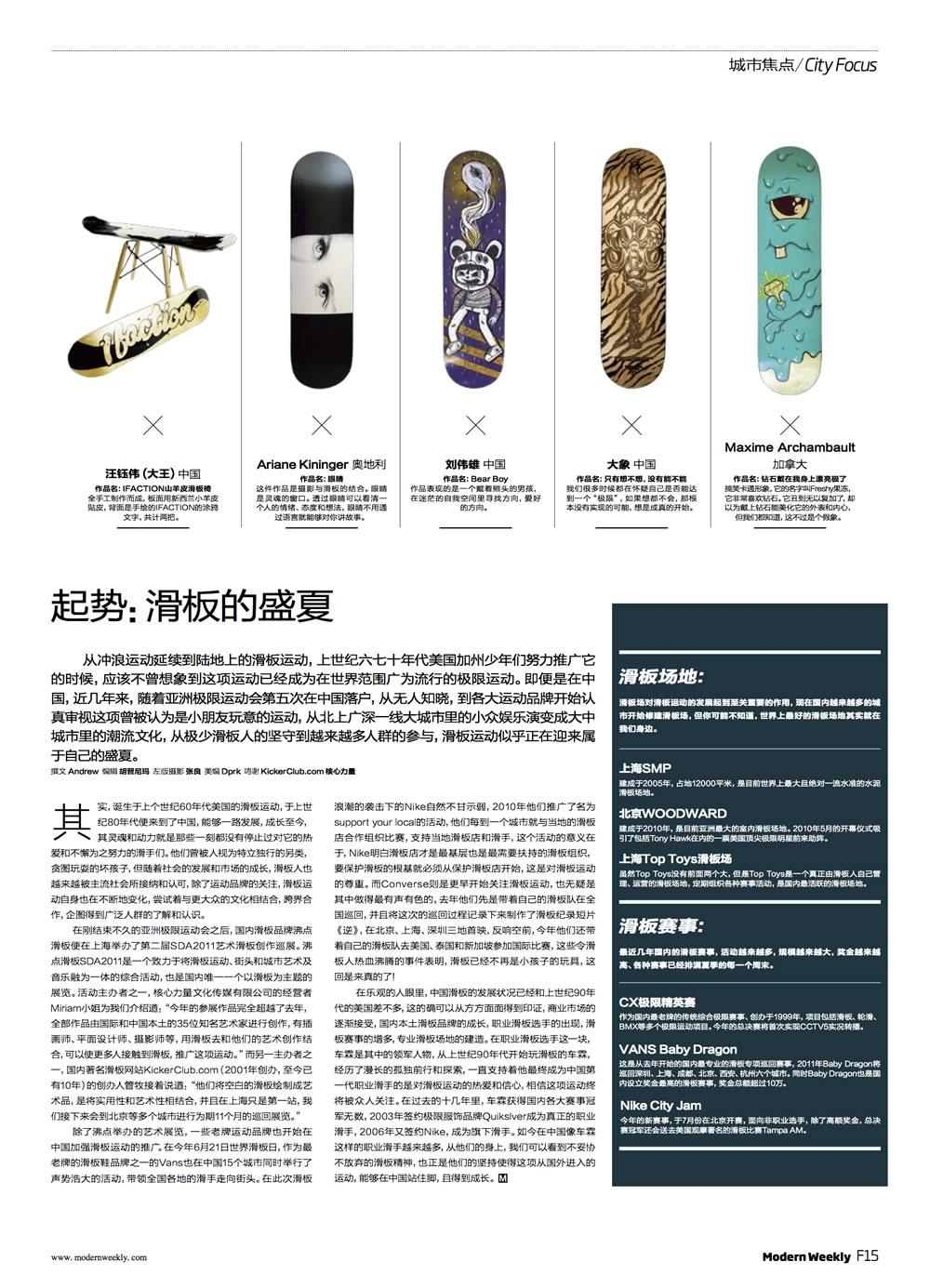 2011-07_Modern Weekly2
