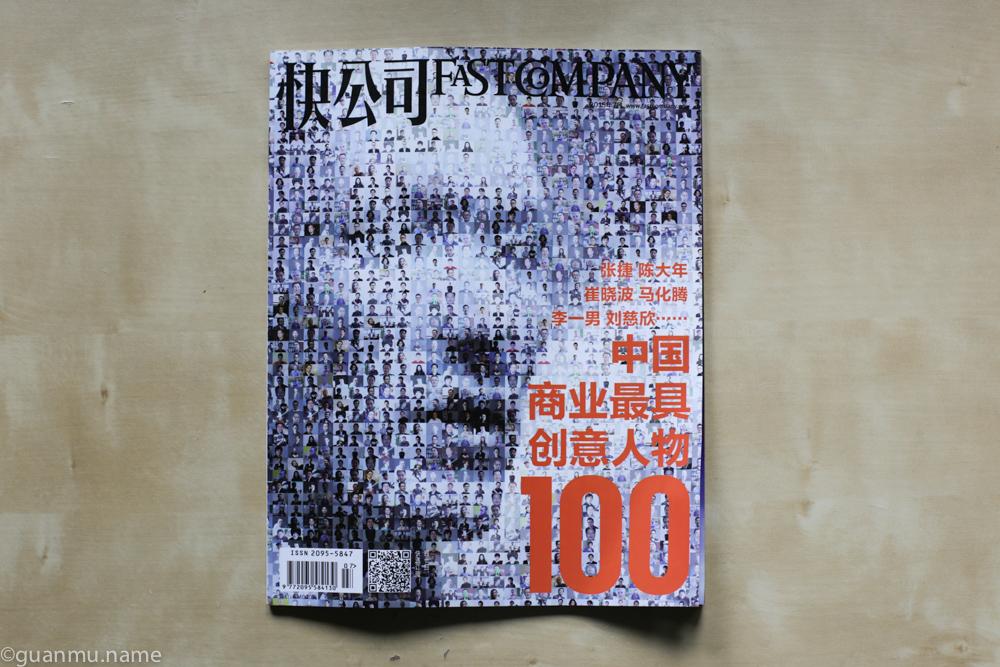 IMG_1080
